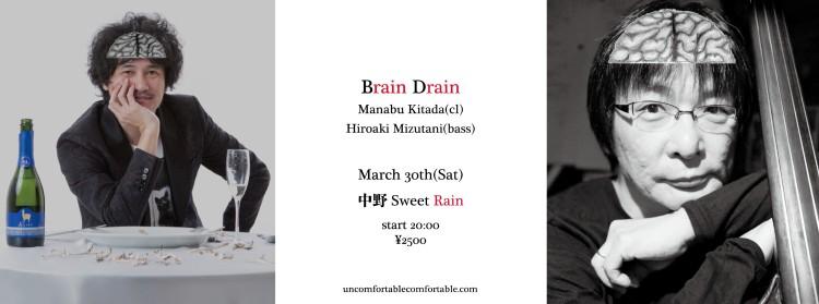 BrainDrain330019