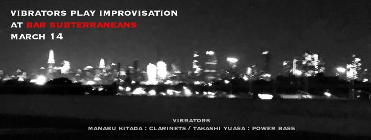 vibrators314