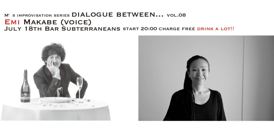 dialogue8 EmiMakabe
